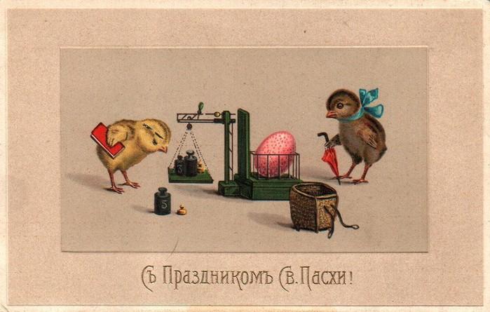 Винтажные открытки к Пасхе сделанные в России 31 (700x445, 92Kb)