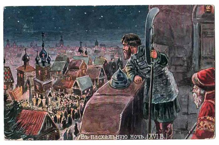 Винтажные открытки к Пасхе сделанные в России 45 (700x463, 123Kb)