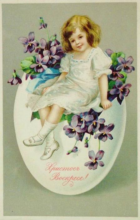 Винтажные открытки к Пасхе сделанные в России 55 (448x700, 308Kb)
