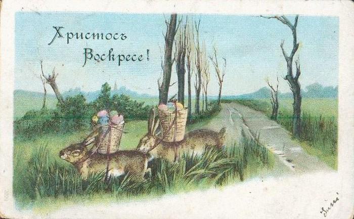 Винтажные открытки к Пасхе сделанные в России 57 (700x433, 110Kb)