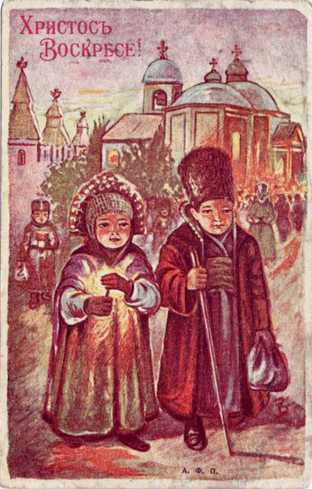Винтажные открытки к Пасхе сделанные в России 65 (447x700, 422Kb)