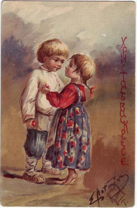 Винтажные открытки к Пасхе сделанные в России 69 (461x700, 60Kb)