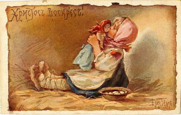 Винтажные открытки к Пасхе сделанные в России 77 (700x446, 105Kb)
