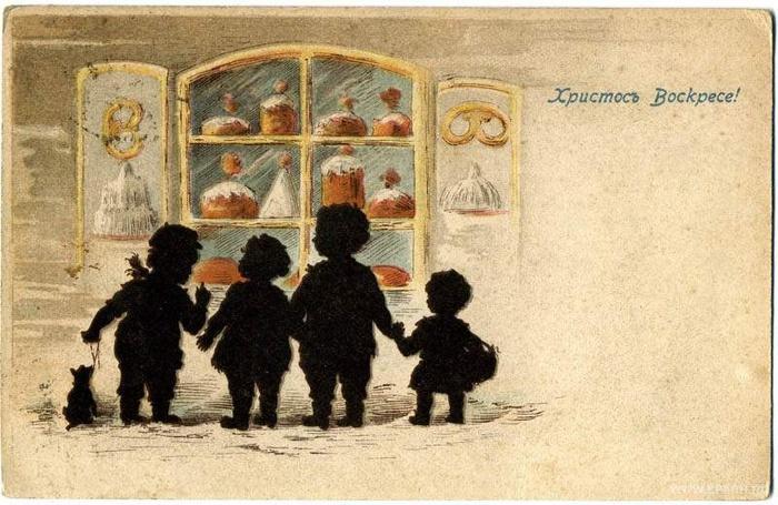 Винтажные открытки к Пасхе сделанные в России 84 (700x455, 155Kb)