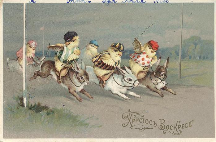 Винтажные открытки к Пасхе сделанные в России 98 (700x458, 58Kb)