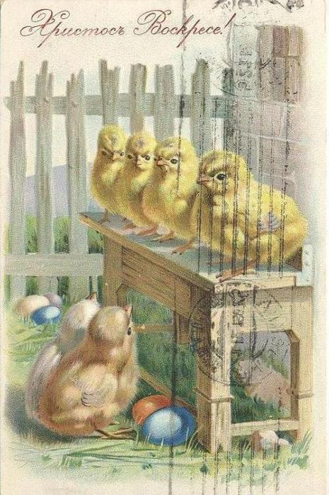 Винтажные открытки к Пасхе сделанные в России 100 (465x700, 80Kb)