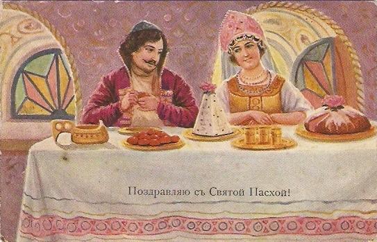 Винтажные открытки к Пасхе сделанные в России 121 (543x349, 166Kb)