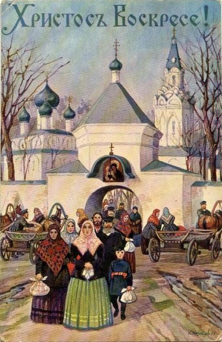Винтажные открытки к Пасхе сделанные в России 123 (455x700, 80Kb)