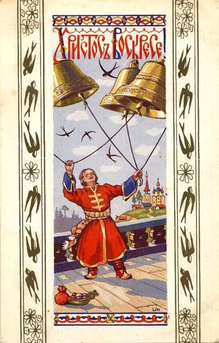 Винтажные открытки к Пасхе сделанные в России 125 (446x700, 76Kb)