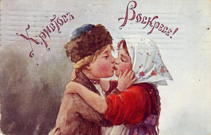 Винтажные открытки к Пасхе сделанные в России 129 (700x447, 63Kb)