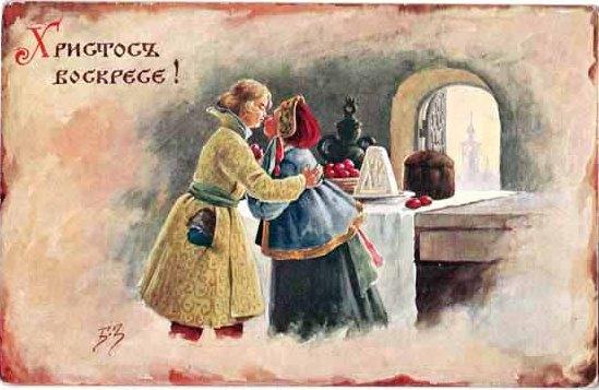 Винтажные открытки к Пасхе сделанные в России 138 (549x357, 53Kb)