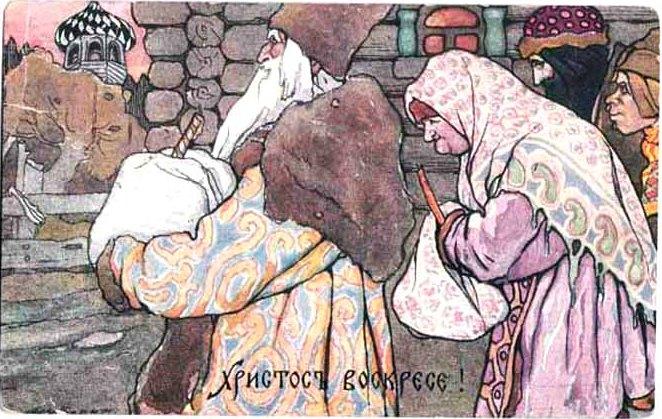 Винтажные открытки к Пасхе сделанные в России 142 (662x419, 103Kb)