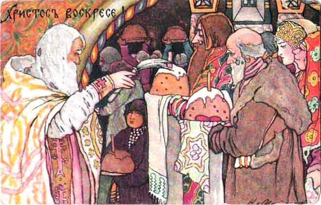 Винтажные открытки к Пасхе сделанные в России 144 (660x421, 102Kb)