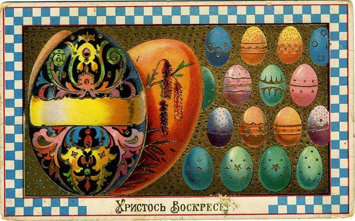 Винтажные открытки к Пасхе сделанные в России 157 (700x437, 116Kb)