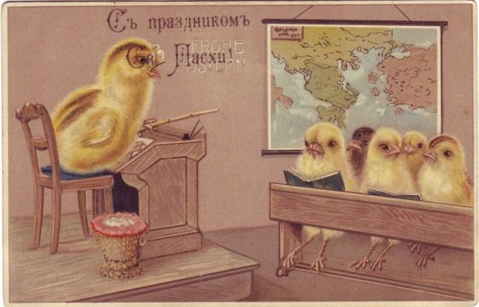 Винтажные открытки к Пасхе сделанные в России 167 (700x448, 79Kb)