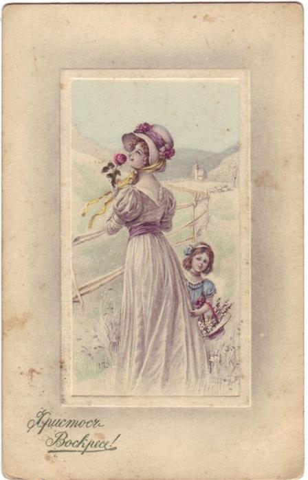 Винтажные открытки к Пасхе сделанные в России 169 (448x700, 266Kb)