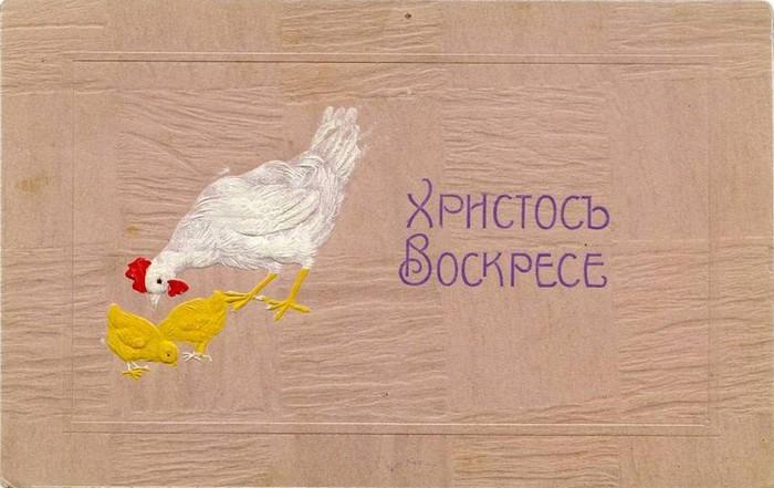 Винтажные открытки к Пасхе сделанные в России 175 (700x441, 78Kb)