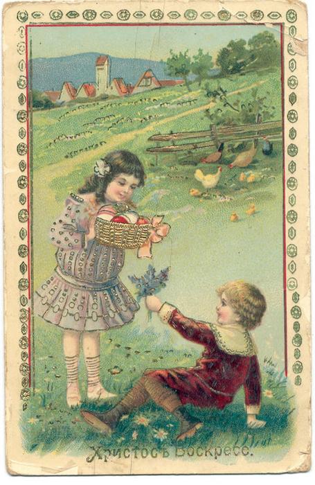 Винтажные открытки к Пасхе сделанные в России 177 (455x700, 473Kb)