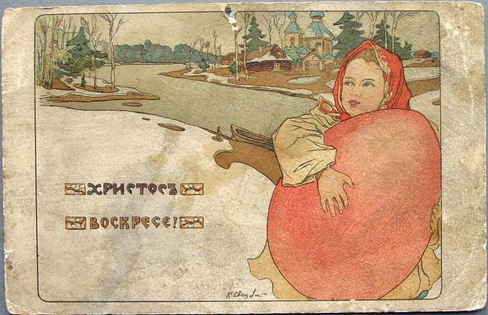 Винтажные открытки к Пасхе сделанные в России 179 (700x451, 126Kb)
