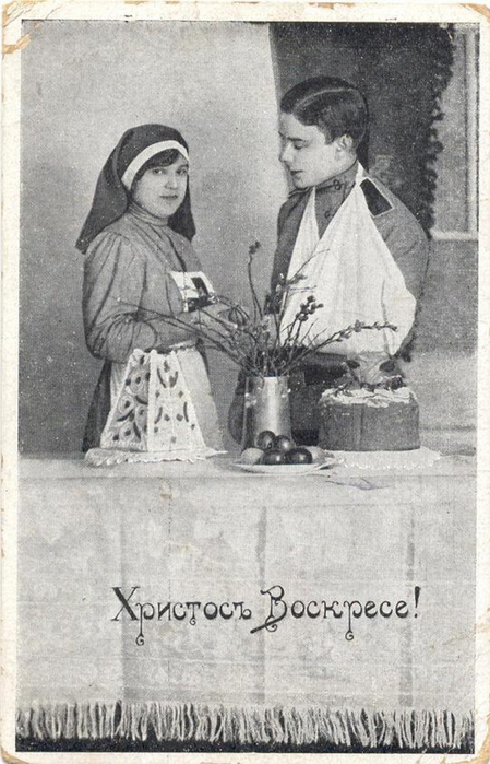 Винтажные открытки к Пасхе сделанные в России 183 (449x700, 290Kb)