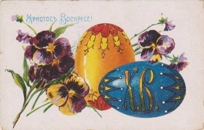 Винтажные открытки к Пасхе сделанные в России 195 (700x448, 94Kb)