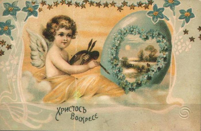 Винтажные открытки к Пасхе сделанные в России 201 (700x455, 58Kb)