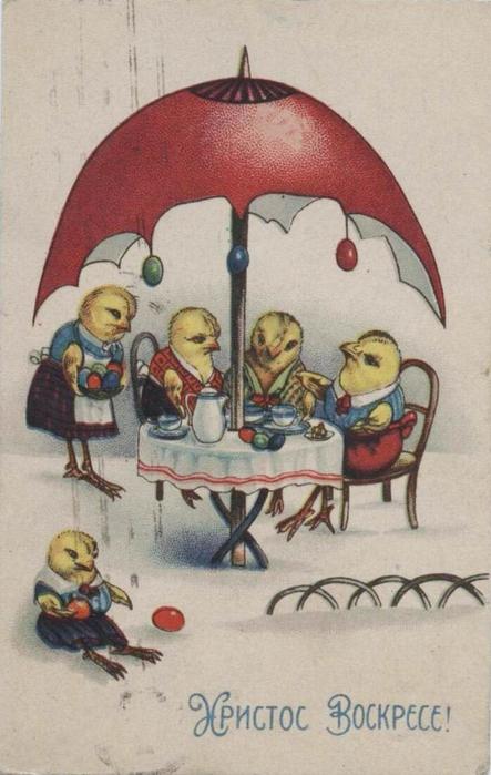Винтажные открытки к Пасхе сделанные в России 208 (443x700, 302Kb)