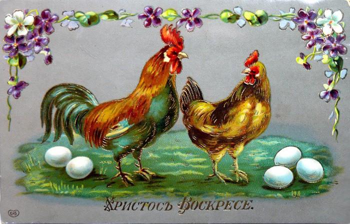Винтажные открытки к Пасхе сделанные в России 224 (700x448, 120Kb)