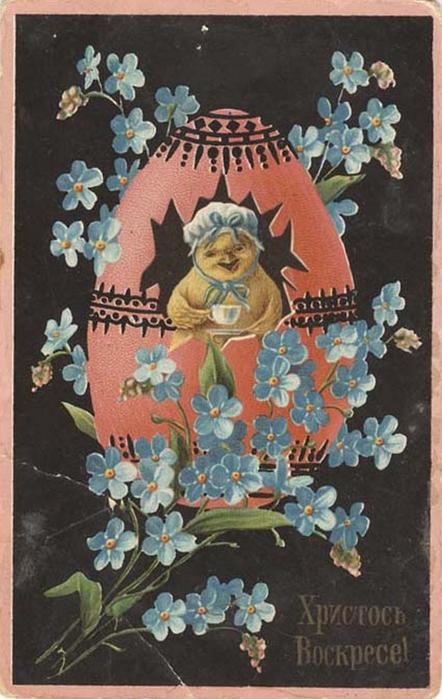 Винтажные открытки к Пасхе сделанные в России 238 (442x700, 339Kb)
