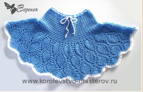 Прелестная ажурная юбочка крючком для девочки/4683827_20120403_140959 (600x386, 95Kb)