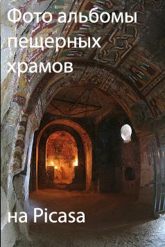 фотоальбом, Ихлара/1333545304_fotoal_bom (238x356, 73Kb)