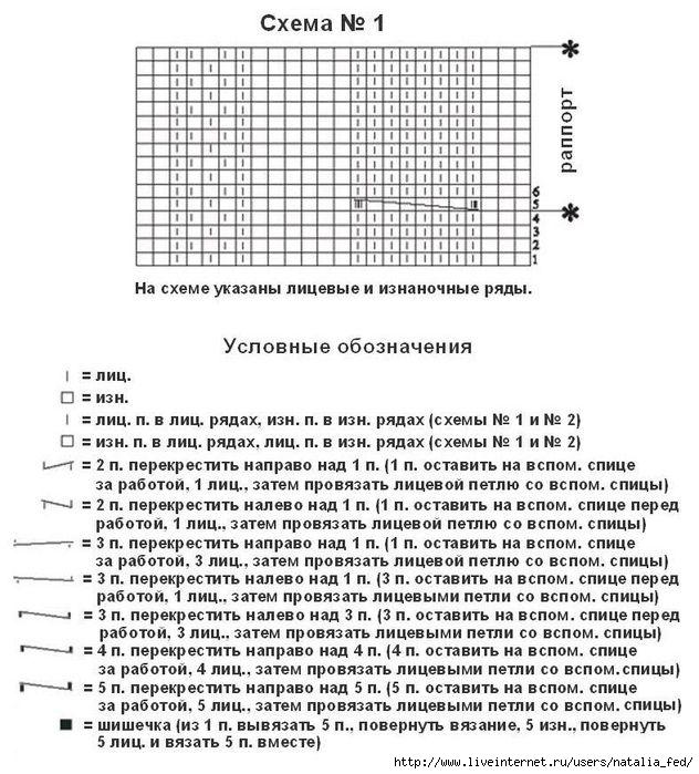 3 (632x700, 259Kb)