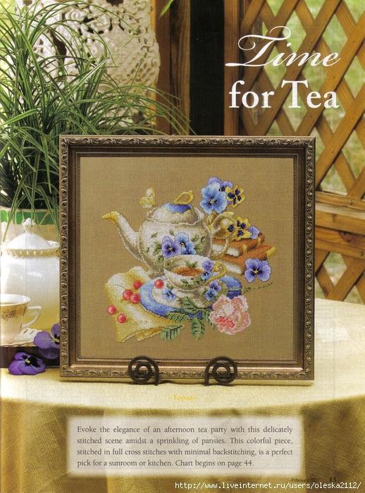 Чай (518x700, 383Kb)