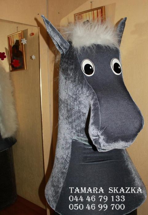 Сделать костюм лошади своими руками фото