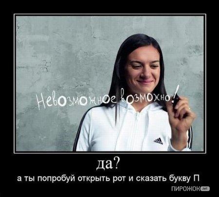 4080226_1327698896_1297535428_1297451295_kartinki_s_podpisjami_140_foto_119 (450x404, 30Kb)