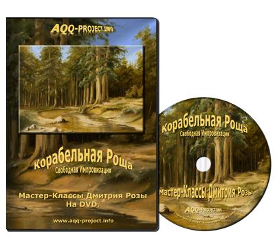 4512493_korabelnaya_roshya1_1_ (400x359, 73Kb)