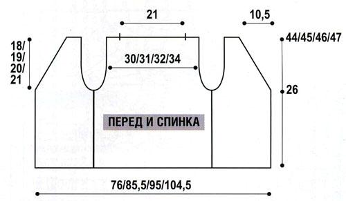 1333613979_vyazanie_kruchkom_letnie_topiki2 (500x291, 50Kb)