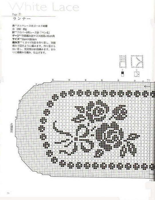 7a (541x700, 120Kb)