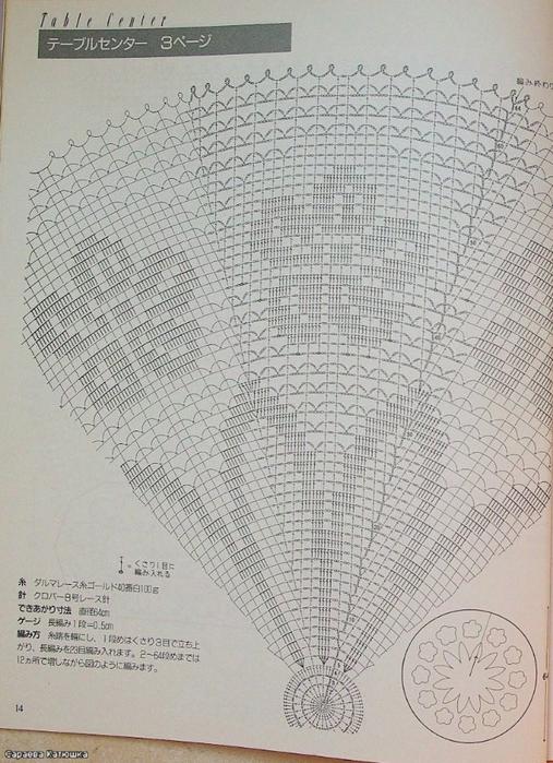 белая салф.1 (507x700, 306Kb)
