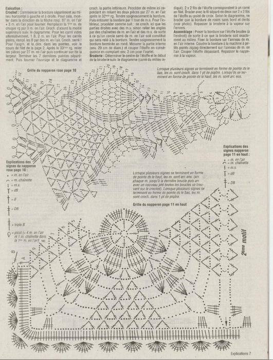 розовая салф.1 (531x700, 307Kb)