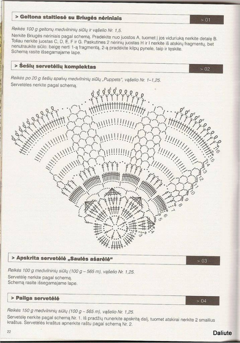 салфеточки1 (490x700, 256Kb)