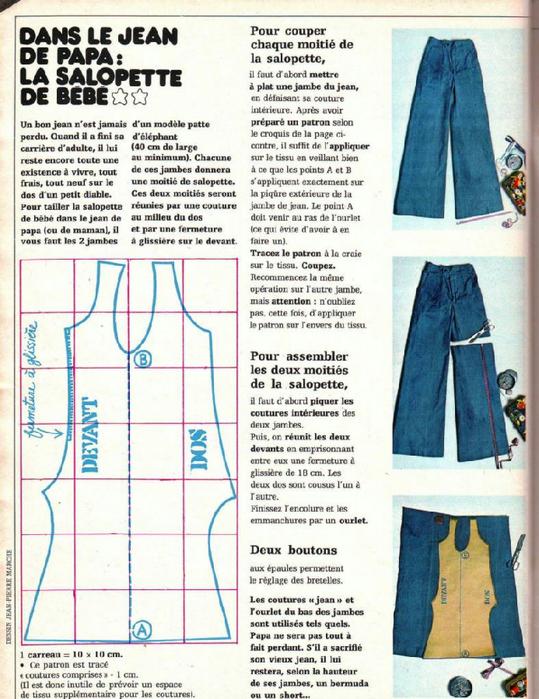 детский комбез из старых джинс2 (539x700, 452Kb)