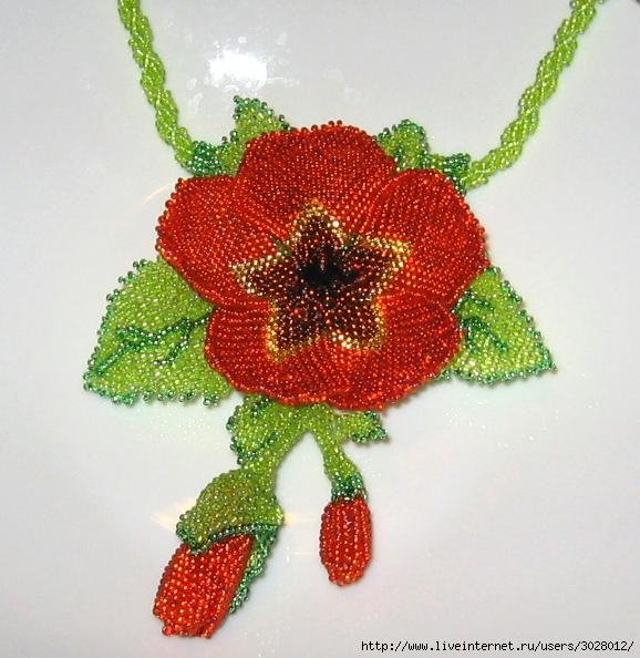 Украшение.  Бисероплетение.  Ожерелье выполнено из чешского и китайского бисера из бисера.  Техника.