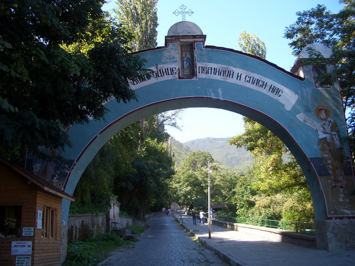 Бачковский монастырь 70822