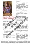 Превью Lapwing_p1 (500x700, 239Kb)
