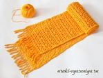 вязание крючком для начинающих ажурные узоры видео шарф.
