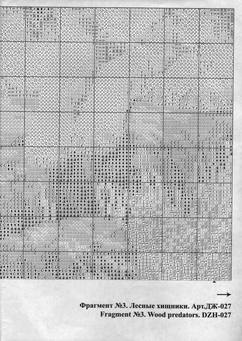 схем - вышивка крестиком
