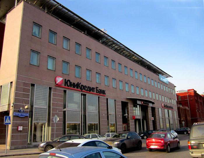 16а Остоженка new банк (700x544, 130Kb)