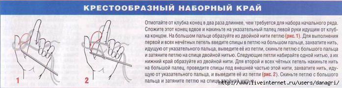 3925116_krestoobraznyy_nabor_kray (700x179, 97Kb)