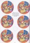 Превью 3D-Decoupage 24 (496x700, 430Kb)
